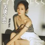 [TouTiao头条女神] 2018.01.18 天使 天使之恋[16+1P/103M]