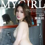 [MyGirl美媛馆] Vol.289 黄楽然 [60+1P/181M]