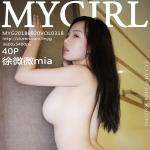 [MyGirl美媛馆] Vol.318 徐微微mia [40+1P/98M]