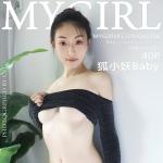 [MyGirl美媛馆] Vol.336 狐小妖Baby [40+1P/97.4M]