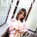[MyGirl美媛馆] Vol.345 SOLO-尹菲 [43+1P/141M]