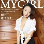 [MyGirl美媛馆] Vol.347 栗子Riz [40+1P/117M]