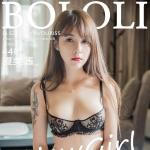 [BoLoli波萝社] VOL.055 夏美酱_ [44+1P/302M]