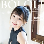 [BoLoli波萝社] VOL.087 柳侑绮Sevenbaby [50+1P/184M]