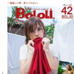 [BoLoli波萝社] BOL.002 夏美酱的普吉岛写真 [41+1P/566M]