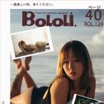 [BoLoli波萝社] BOL.124 诱惑沙滩 王雨纯77 [38+1P/568M]