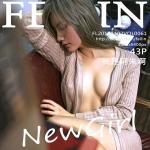 [FEILIN嗲囡囡] Vol.061 就是阿朱啊 [43+1P/191M]