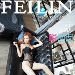 [FEILIN嗲囡囡] Vol.215 健康色的肌肤与健美身材 爱丽儿 [40+1P/121M]