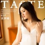 [TASTE顽味生活] Vol.002 沈梦瑶 [61+1P/149M]