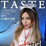 [TASTE顽味生活] Vol.024 U-HEY小红 [44+1P/136M]