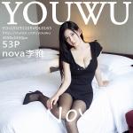 [YouWu尤物馆] VOL.163 魅惑黑丝与网袜 nova李雅 [53+1P/187M]
