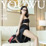 [YouWu尤物馆] VOL.167 御姐美腿翘臀私房魅惑 筱慧 [59+1P/193M]