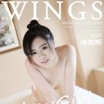 [WingS影私荟] VOL.001 沐若昕 [80+1P/143M]