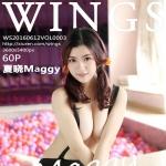 [WingS影私荟] VOL.003 夏晓Maggy [60+1P/124M]