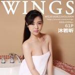 [WingS影私荟] VOL.004 沐若昕 [61+1P/141M]