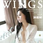 [WingS影私荟] VOL.006 沐若昕 [55+1P/101M]