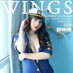 [WingS影私荟] VOL.009 舒林培 [50+1P/95.4M]