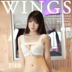 [WingS影私荟] VOL.013 啊狸 [55+1P/113M]