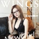 [WingS影私荟] VOL.015 Gaea蕉叶 [50+1P/117M]