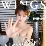 [WingS影私荟] VOL.019 柠檬vivi [80+1P/168M]