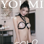 [YouMi尤蜜荟] VOL.226 SOLO-尹菲 [40+1P/188M]