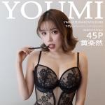 [YouMi尤蜜荟] VOL.288 黄楽然 [45+1P/183M]
