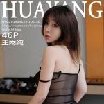 [HuaYang花漾show] VOL.130 极致黑丝OL 王雨纯 [46+1P/208M]