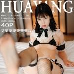 [HuaYang花漾show] VOL.190 三点式内衣与性感网袜诱惑 艾栗栗栗栗栗栗吖 [40+1P/103M]