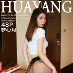 [HuaYang花漾show] VOL.199 美腿美臀魅力呈现 梦心月 [48+1P/113M]