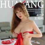 [HuaYang花漾show] VOL.203 御姐媚态气息炸裂 王雨纯 [48+1P/84.4M]