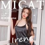 [MiCat猫萌榜] VOL.016 萌琪琪Irene [50+1P/151M]