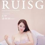 [RuiSG瑞丝馆] VOL.086 巨乳肥臀 潘琳琳ber [37+1P/116M]