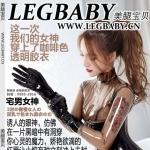 [LEGBABY美腿宝贝] NO.005 陈雅漫 透明的胶衣 [72+1P/191M]
