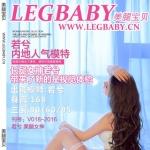 [LEGBABY美腿宝贝] NO.018 若兮 美腿女神 [47+1P/129M]