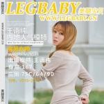 [LEGBABY美腿宝贝] NO.019 王语纯 OL装 [34+1P/99.5M]