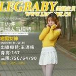 [LEGBABY美腿宝贝] NO.025 王语纯 纯游记 [35+1P/35.6M]