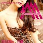 [3Agirl写真] AAA女郎 No.362 欣蕾 贵妇情色 [40+1P/32.7M]