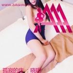 [3Agirl写真] AAA女郎 No.609 晓玥 孤寂的床 [40+1P/189M]