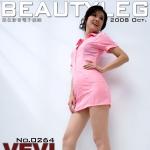 [BEAUTYLEG] 腿模写真 No.264 Vevi [69+1P/37.7M]