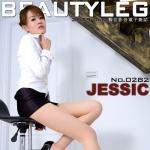 [BEAUTYLEG] 腿模写真 No.282 Jessic [60+1P/34M]