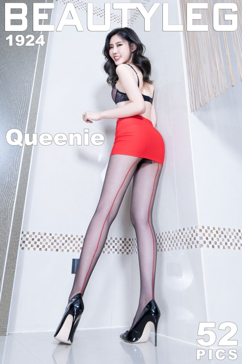 [BEAUTYLEG] 腿模写真 No.1924 Queenie [52P/423M]